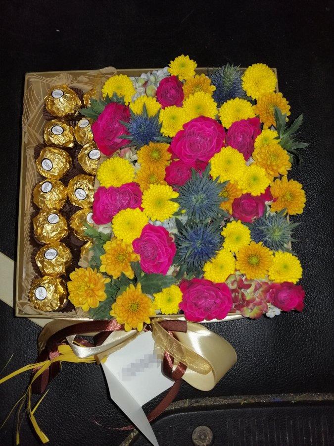 Raibais Ferrero dāvanu kastē